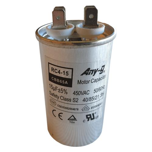 15uF (15MFD) Capacitor 450VAC